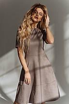 """Приталенное замшевое платье А-силуэта """"Amie"""" с коротким рукавом, фото 2"""