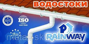 Труба водосточная  RainWay-100