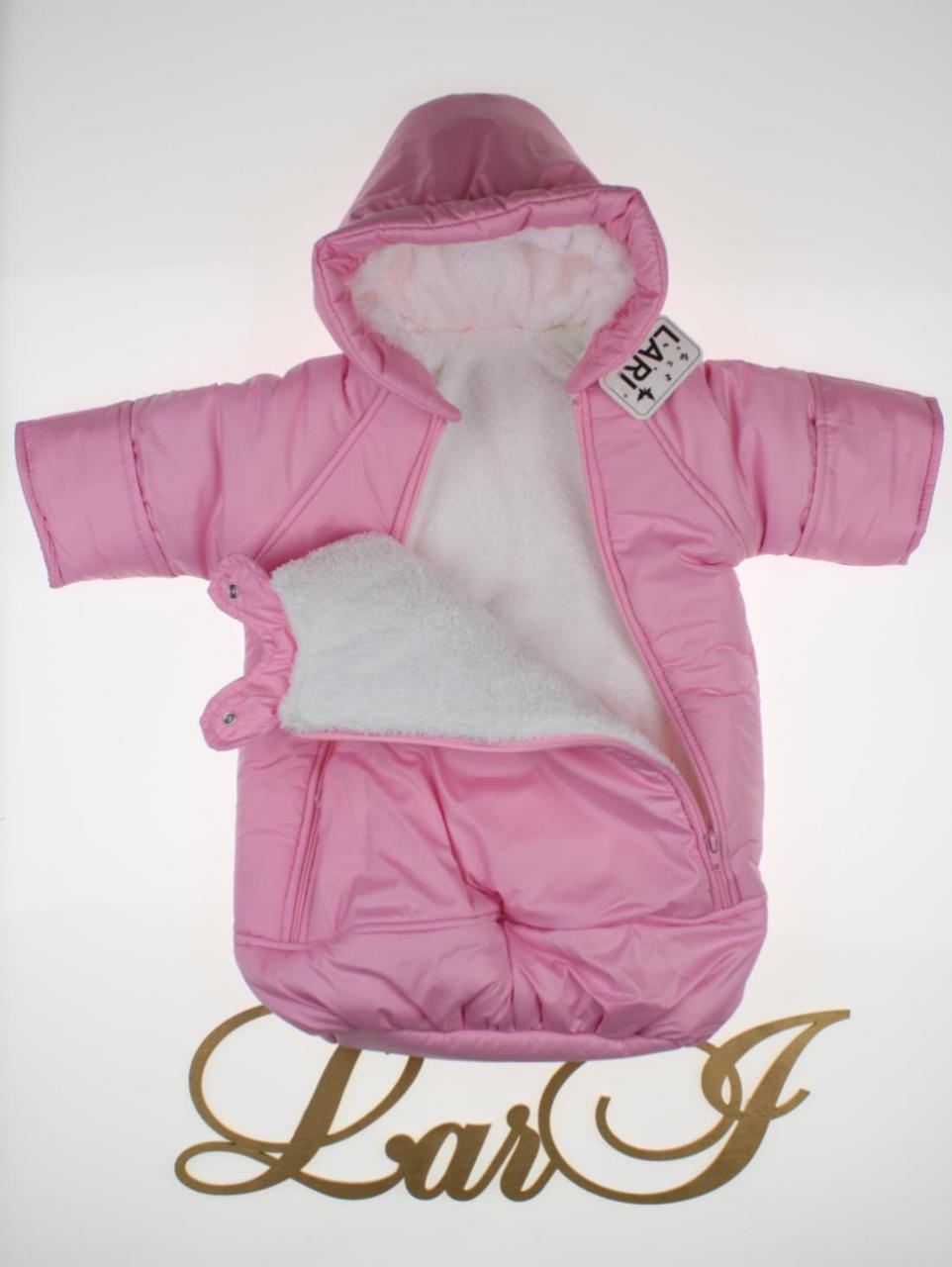 """Конверт-мешок """"Снежинка"""" розовый"""