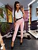 Комплект: Зауженные брюки с поясом персикового цвета и рубашка на пуговицах