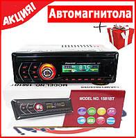 Автомагнитола 1DIN MP3-1581BT RGB с встроенным Bluetooth