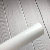 Самоклеющаяся пленка Oracal 30х20см, цвет белый