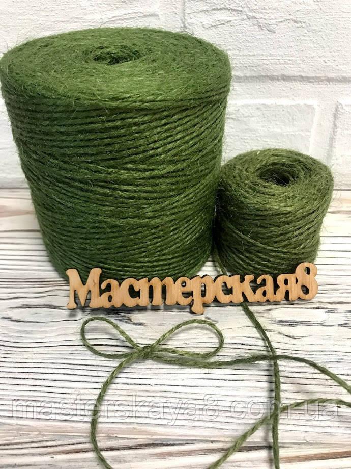 Джутовый шпагат/верёвка  для декора и упаковки, цвет зелёный