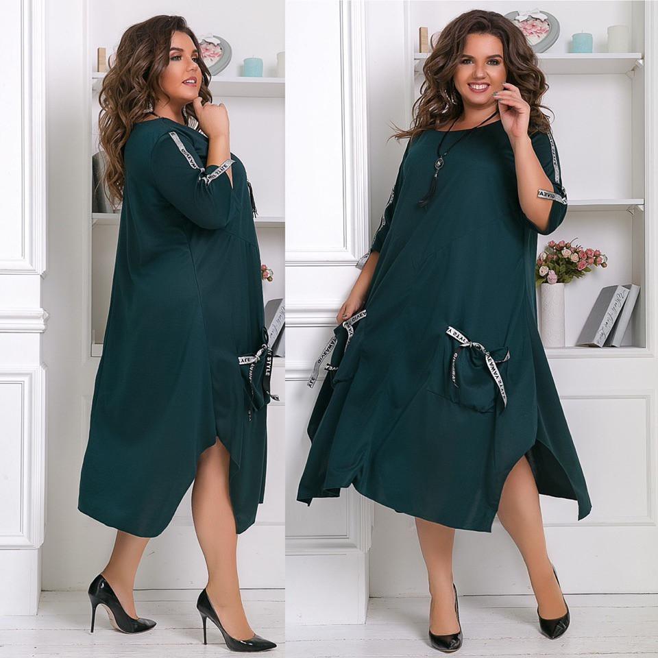 Элегантное женское платье свободного кроя от 48 до 62р.р.(5расцв)