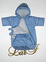 Мешок для новорожденных Снежинка, голубой