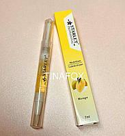 Масло для кутикулы в карандаше STARLET Professional, 7 мл, Лимон
