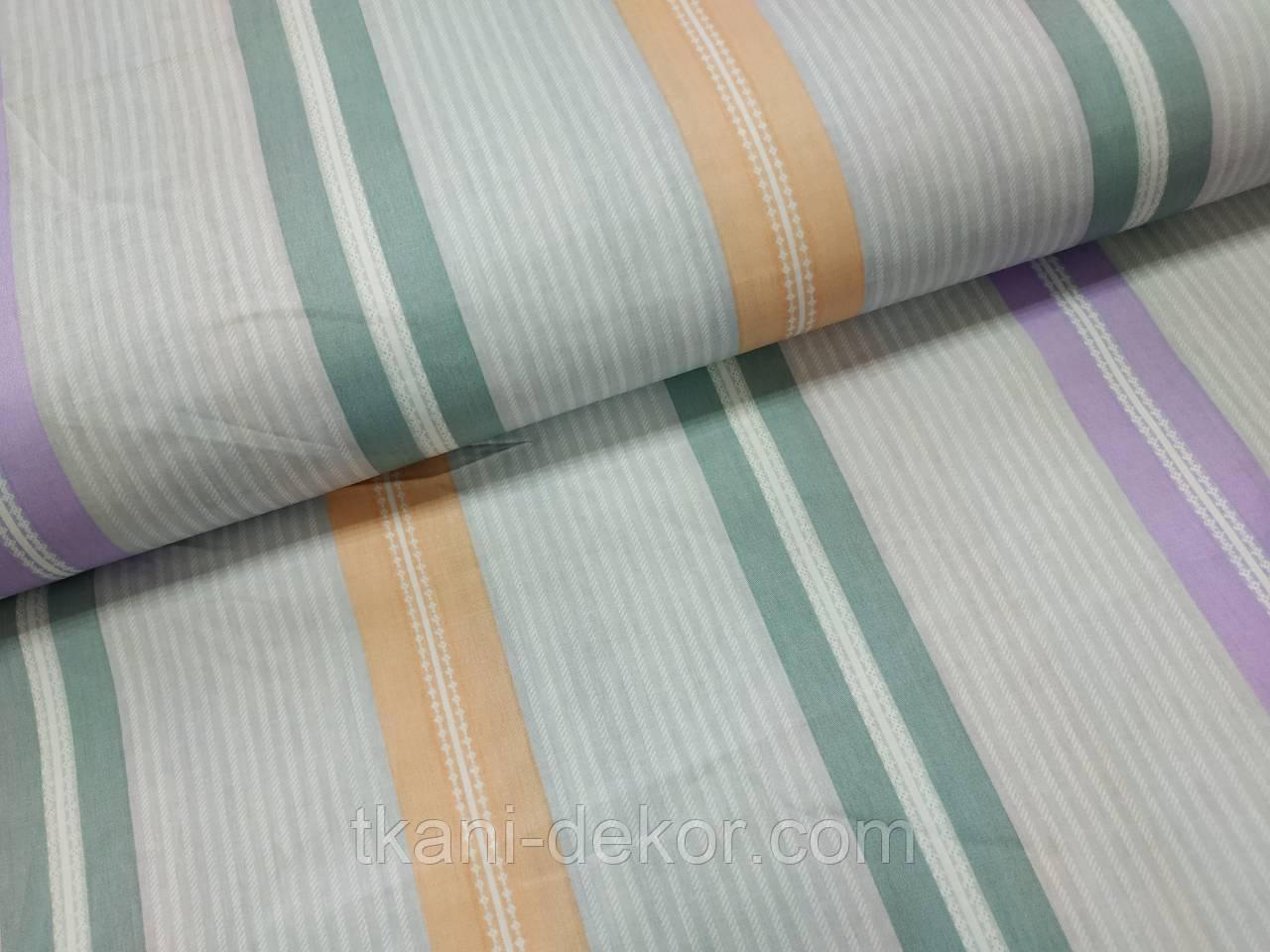 Сатин (хлопковая ткань) крупная цветная полоска (компаньон к пионовидной розе) (50*160)