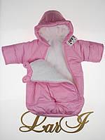 """Мішок-конверт """"Сніжинка"""" рожевий, 62-68 р., фото 1"""