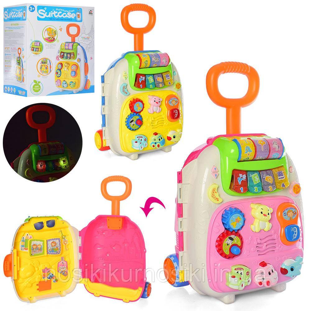Ігровий дитячий музичний валізу на колесах — 2 кольори, звук, світло, тріскачка CY-7005B