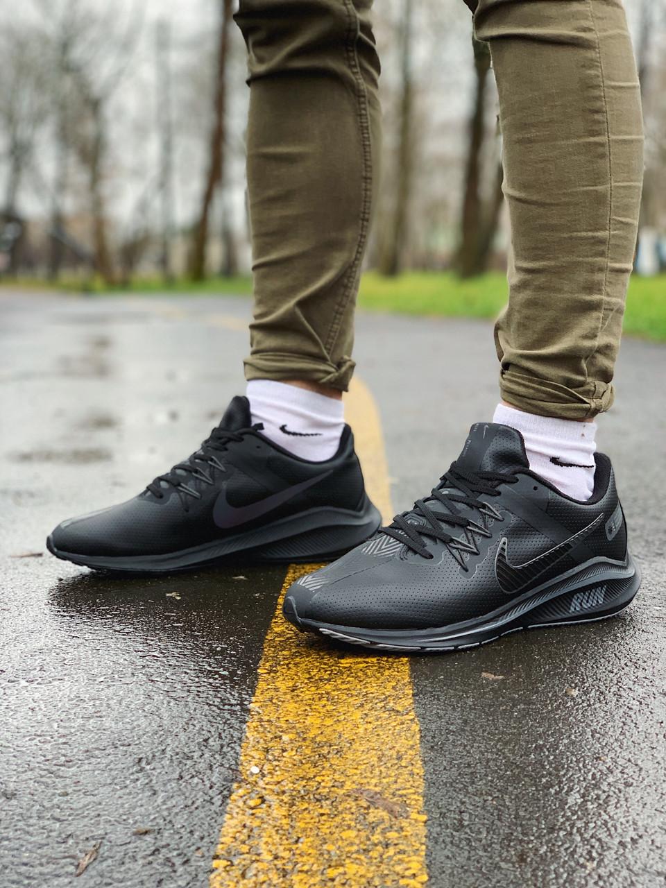 """Кроссовки Nike Run """"Черные"""""""