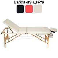 Массажный стол деревянный 3-х сегментный (дерев'яний масажний стіл складной), фото 1