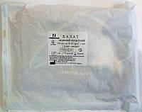 Халат хирургический одноразовый стерильный 140 см, рукав-манжет/ Неман