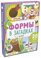 Главная книга малыша. Формы в загадках - Уланова Л.