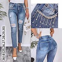 Женские джинсы рваные 25-30