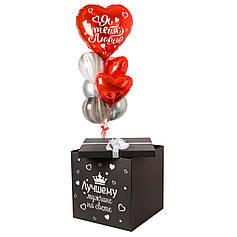 Коробка с шарами и сердцами для любимого мужчины
