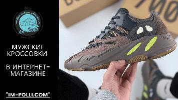 Мужские кроссовки в интернет магазине