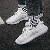 Женские кроссовки в стиле Adidas Yeezy Boost 350 V2   Лучшее Качество!