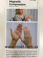 Kомпрессионные повязки с магнитными точками InnovaGoods (2 Штуки) Magnetic Compression Wrist Support