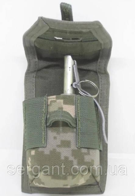 Подсумок для ручных гранат РГ/БЗ-1