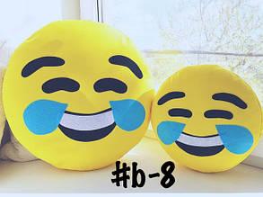 Подушки-смайлі Emoji