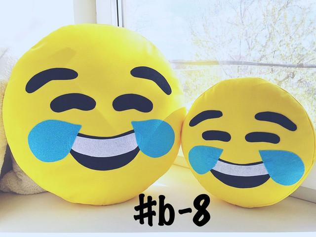 Подушки-смайли Emoji