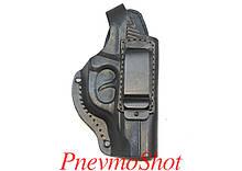 Кобура поясна скоба для ПГШ,ПСШ 790