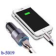 Автомобильное зарядное устройство iPhone Car Charger, фото 3