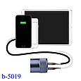 Автомобильное зарядное устройство iPhone Car Charger, фото 6