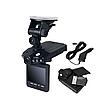 Видеорегистратор HD DVR Н-198, регистратор автомобильный, авто регистратор, фото 2