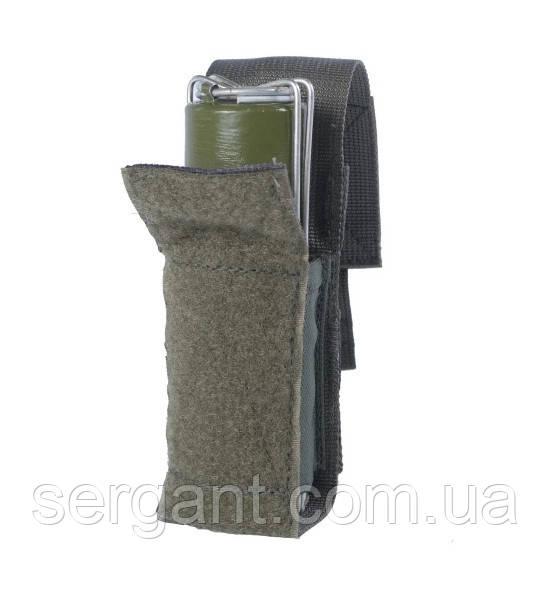 Подсумок НСП/ВОГ-1