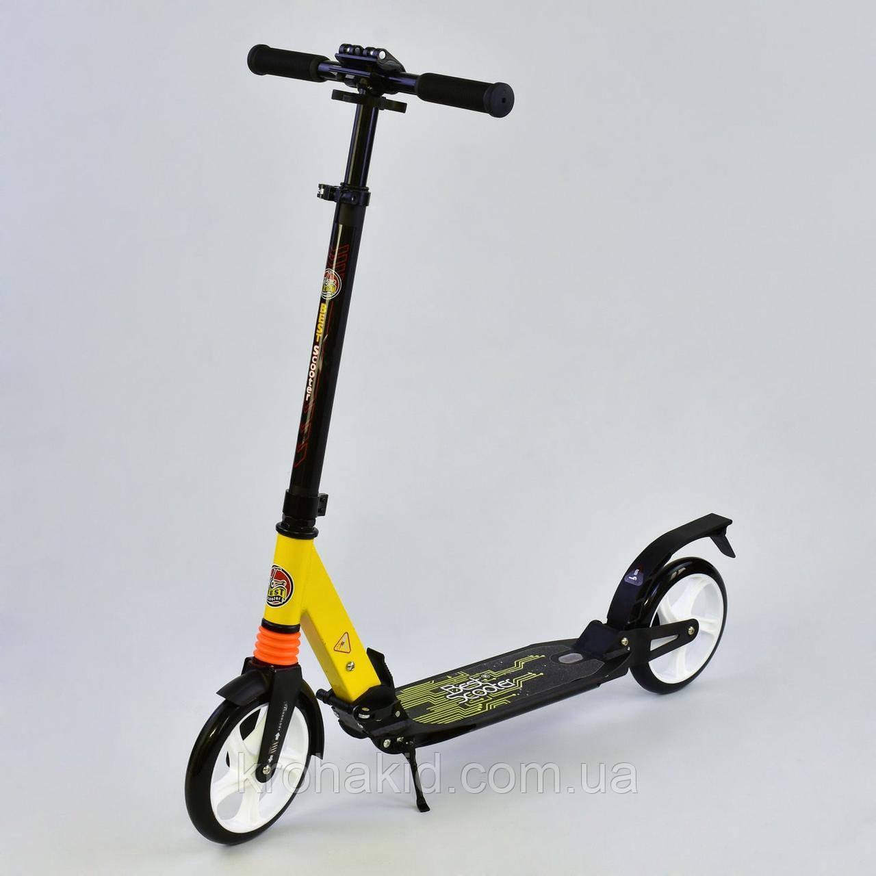 Городской самокат Best Scooter 00055 (желтый)