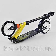Городской самокат Best Scooter 00055 (желтый), фото 3