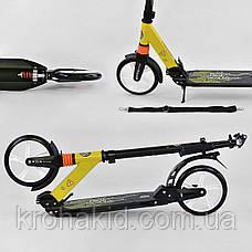 Городской самокат Best Scooter 00055 (желтый), фото 2