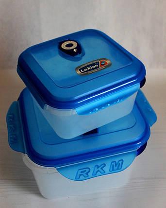 Набор вакуумных контейнеров для хранения продуктов 2 шт  ( Судочки пищевые), фото 2