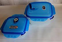 Набор вакуумных контейнеров для хранения продуктов 2 шт  ( Судочки пищевые), фото 3