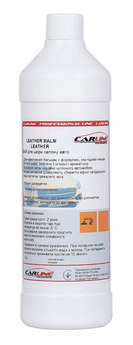 CarLine Leather Balm New Car бальзам для кожи