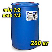 Активная пена 1:3 200 кг SupreMix EXTRA