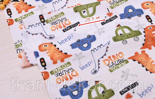 Сатин (бавовняна тканина) динозаври і машинки