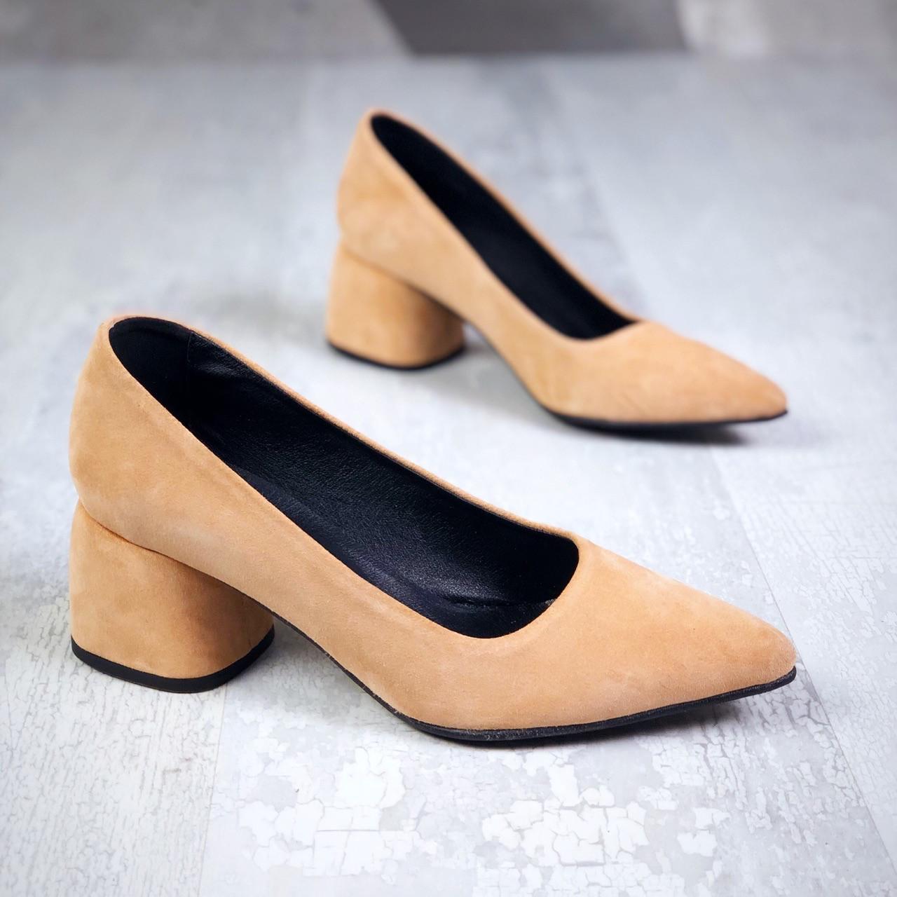 Шикарные замшевые туфли на каблучке 36-40 р персик