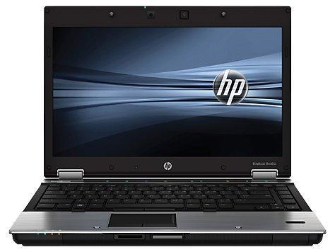 Шустрый ноутбук HP EliteBook 8440p
