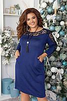 Женское нарядное комбинированное платье(3расцв) 48-58р, фото 1