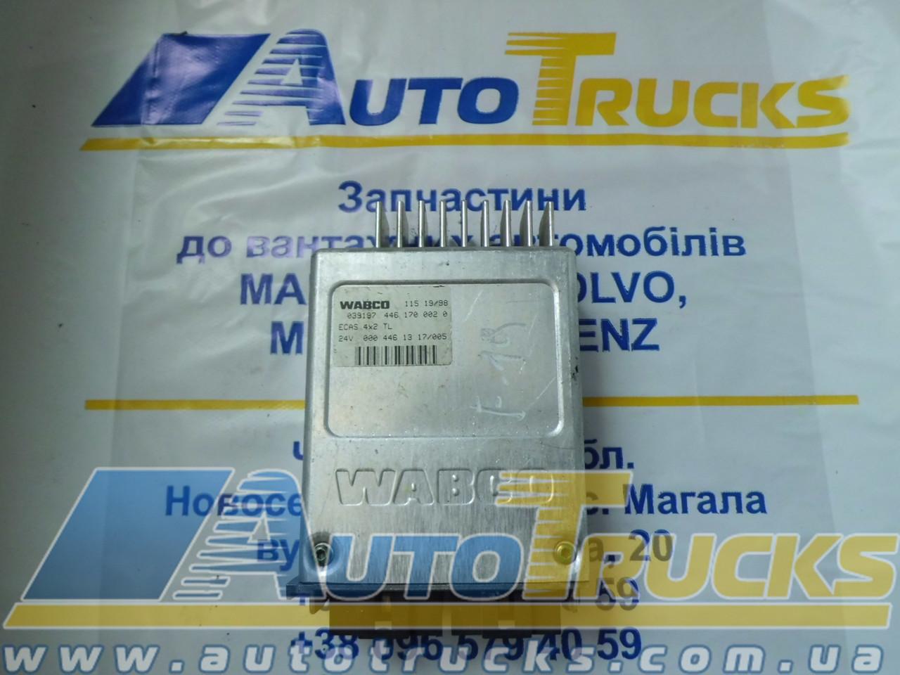 Блок управления WABCO ECAS  4*2 TL 24V Б/у для Mercedes-Benz (4461700020; 0004461317/005; 0004461317)