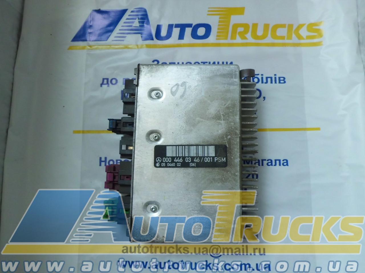 Блок управления PSM Б/у для Mercedes-Benz (0004460346)