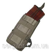 Подсумок АК-1 ОВМ-П