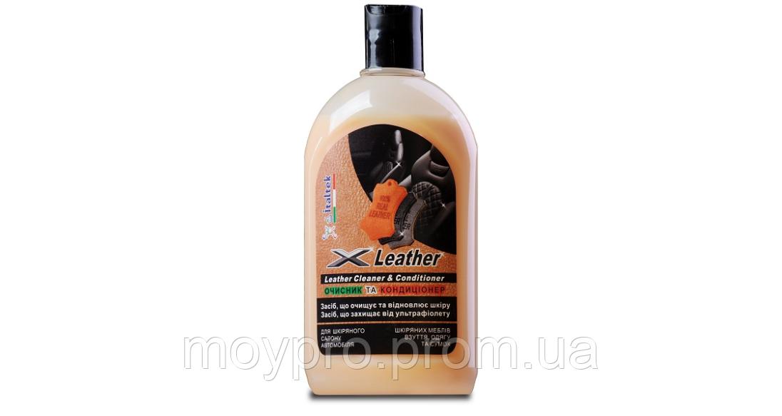 """Очисник-кондиціонер шкіри  """"X Leather"""" 500 мл."""