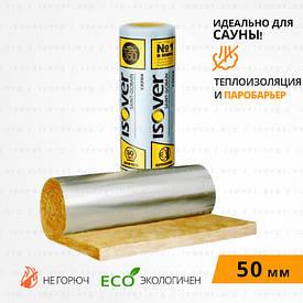 Ізовер ISOVER САУНА 50 мм фольгований утеплювач