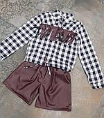 Костюм для девочек рубашка клетка шорти екокожа I.S brand. оптом, 134-152 рр.
