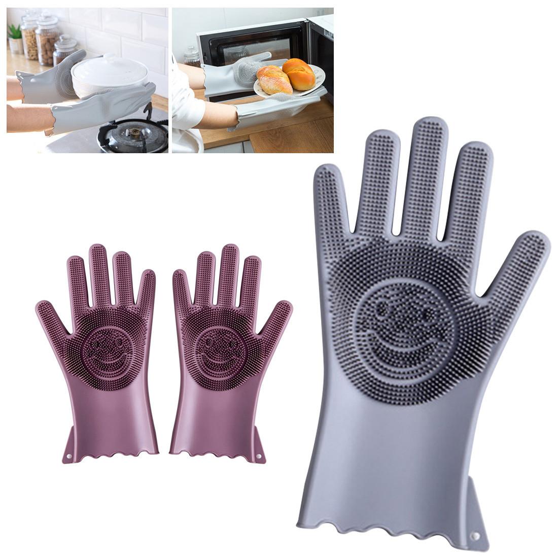 Силиконовые многофункциональные перчатки-щетки ( Перчатки для мытья и чистки посуды)
