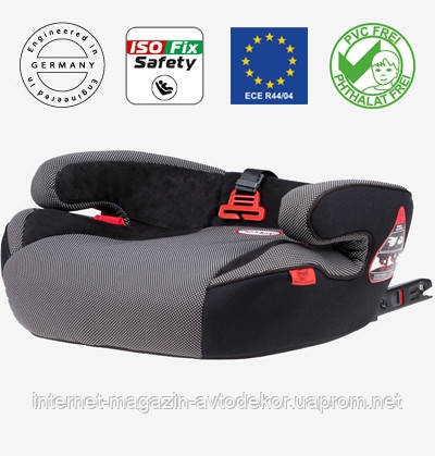 Бустер Изофикс Heyner Safe Up FIX Comfort XL, бежевый (Германия).