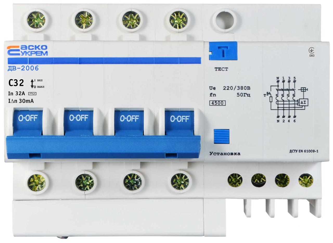 Диференційний вимикач ДВ-2006 4p 32А 30мА АСКО